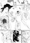 COMIC1☆6-完成_04